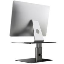 Nillkin - In hoogte verstelbare Monitorstandaard - Laptopstand - Ergonomische design - Aluminium - Zwart