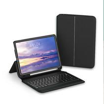 WIWU - iPad 10.2 inch 2019 / 2020 / 2021 hoes - Bluetooth Toetsenbord hoes met Stylus pen houder - Zwart