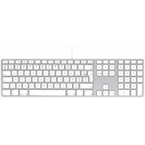 LMP - Aluminium toetsenbord voor Apple iMac met dubbele USB aansluiting en numeriek keyboard - Bedraad - 110 keys - AZERTY (FR/BE) indeling (ISO) - Zilver/Wit