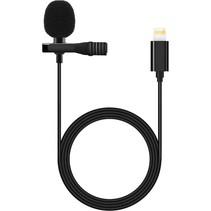Professionele microfoon voor iPhone en iPad - Lavalier Clip On systeem - Lightning aansluiting - 1.5 meter kabel