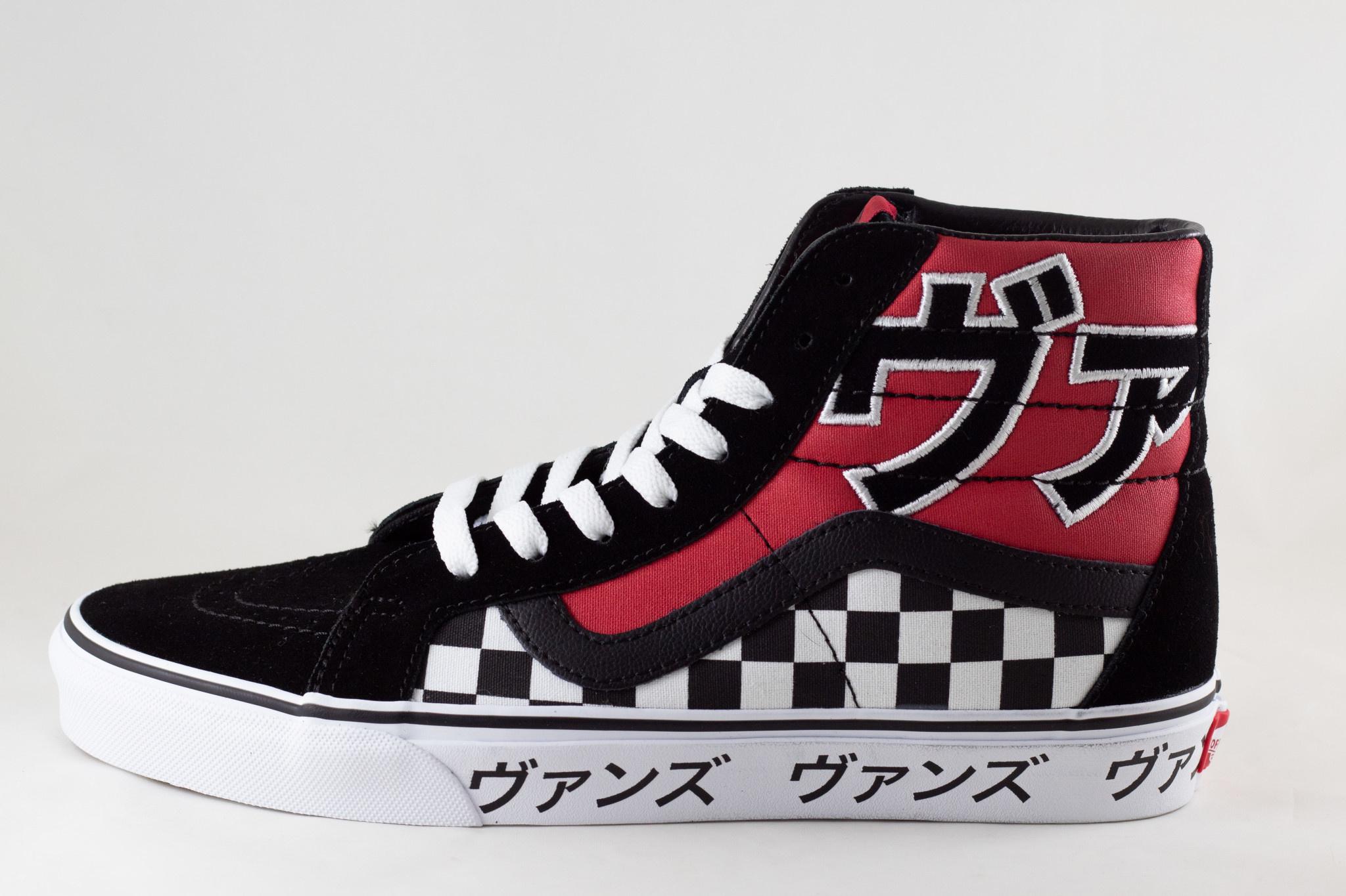 VANS SK8-HI REISSUE  (JAPAN PACK) Black/ Racing Red/ White