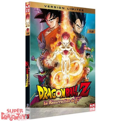 DRAGON BALL Z - FILM : LA RESURRECTION DE F - VERSION LIMITEE - DVD