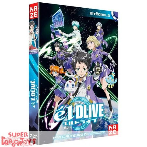 KAZE VIDEO ELDLIVE - INTEGRALE - COFFRET DVD