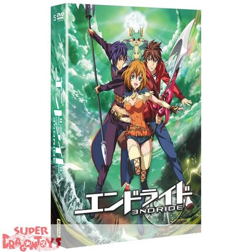 KANA HOME VIDEO ENDRIDE - INTEGRALE - COFFRET DVD