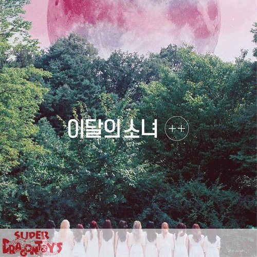 LOONA - [+ +] - [B] LIMITED VERSION - 1ST MINI ALBUM