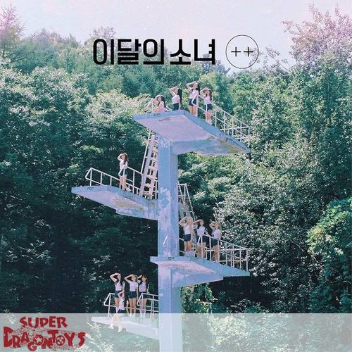 LOONA - [+ +] - [B] NORMAL VERSION - 1ST MINI ALBUM