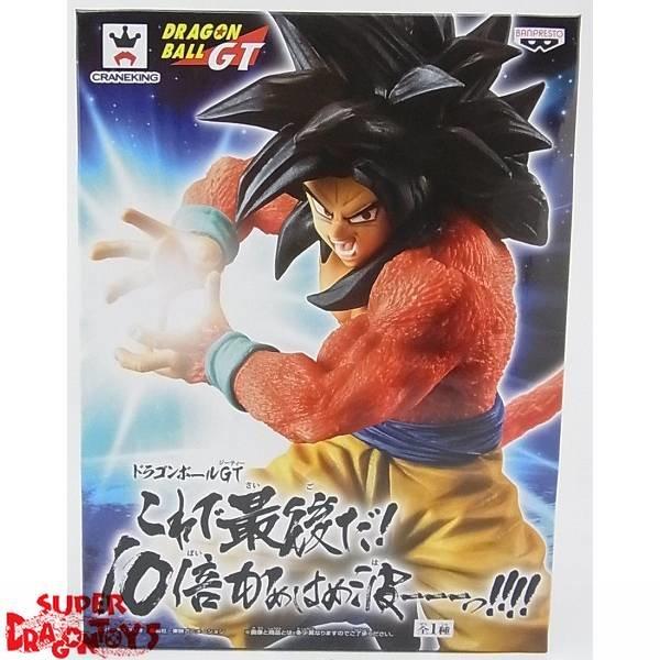 BANPRESTO  DRAGON BALL GT - SUPER SAIYAN 4 SON GOKOU - [KORE DE SAIGO DA! 10X KAMEHAMEHA!] SPECIAL FIGURE