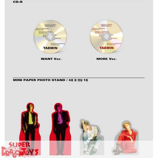 TAEMIN - WANT - [MORE] VERSION - 2ND MINI ALBUM