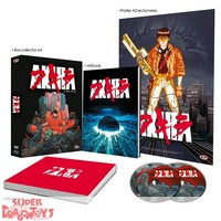 """DYBEX AKIRA - EDITION COLLECTOR LIMITEE """"30TH ANNIVERSARY"""" - COFFRET [FORMAT A4] COMBO [DVD + BLU RAY]"""