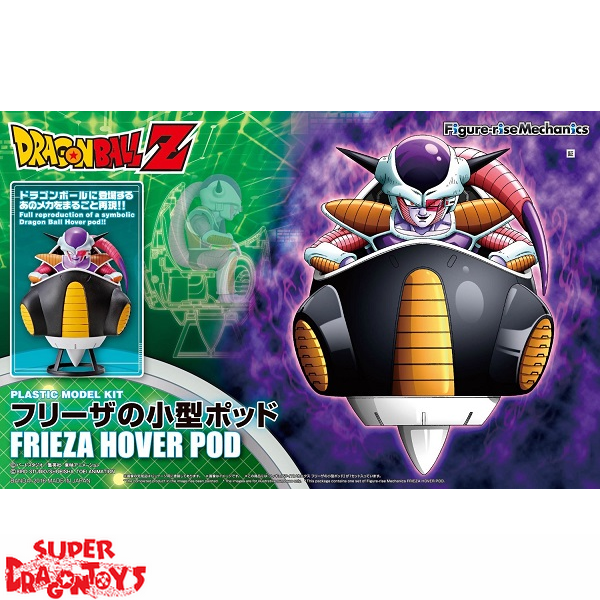 "DRAGON BALL Z - FRIEZA HOVER POD - ""FIGURE RISE MECHANICS"" MODEL KIT"