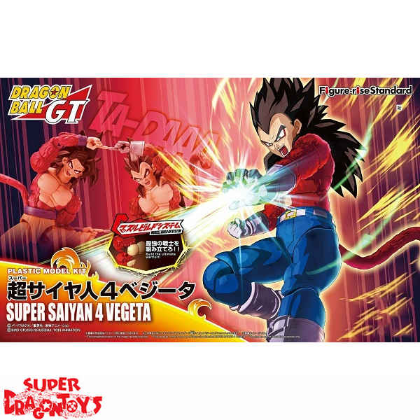 "DRAGON BALL GT - SUPER SAIYAN 4 VEGETA - ""FIGURE RISE STANDARD"" MODEL KIT"