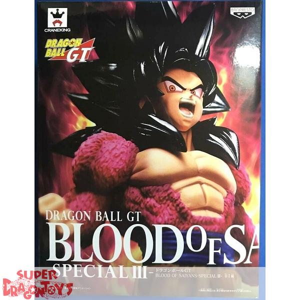 BANPRESTO  DRAGON BALL SUPER - SUPER SAIYAN 4 SON GOKOU - BLOOD OF SAIYANS [SPECIAL EDITION] COLLECTION
