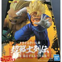 """DRAGON BALL SUPER - SUPER SAIYAN VEGETTO - """"CHO SENSHI RETSUDEN"""" [THE RIVAL COLLECTION] SERIE 2"""