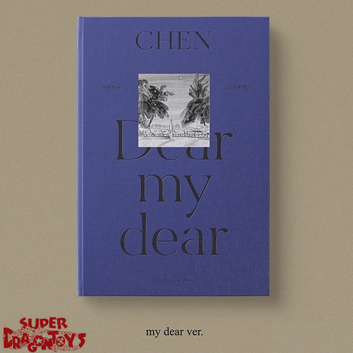 CHEN - DEAR MY DEAR - [MY DEAR] VERSION - 2ND MINI ALBUM