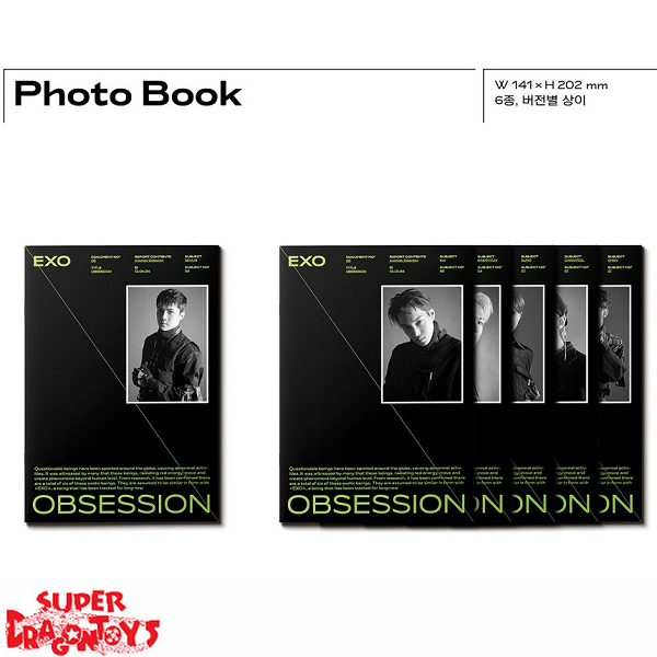 EXO (엑소) - OBSESSION - [EXO] VERSION - 6TH ALBUM