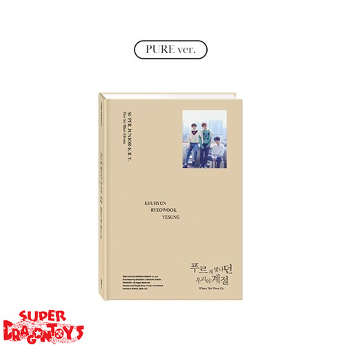 SUPER JUNIOR (슈퍼주니어) K.R.Y - WHEN WE WERE US - [PURE] VERSION - 1ST MINI ALBUM