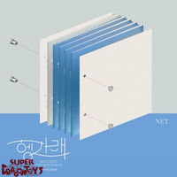 SEVENTEEN (세븐틴) - HENG : GARAE - [NET] VERSION - 7TH MINI ALBUM
