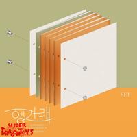 SEVENTEEN (세븐틴) - HENG : GARAE - [SET] VERSION - 7TH MINI ALBUM