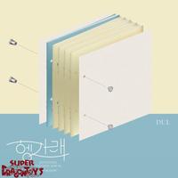 SEVENTEEN (세븐틴) - HENG : GARAE - [DUL] VERSION - 7TH MINI ALBUM