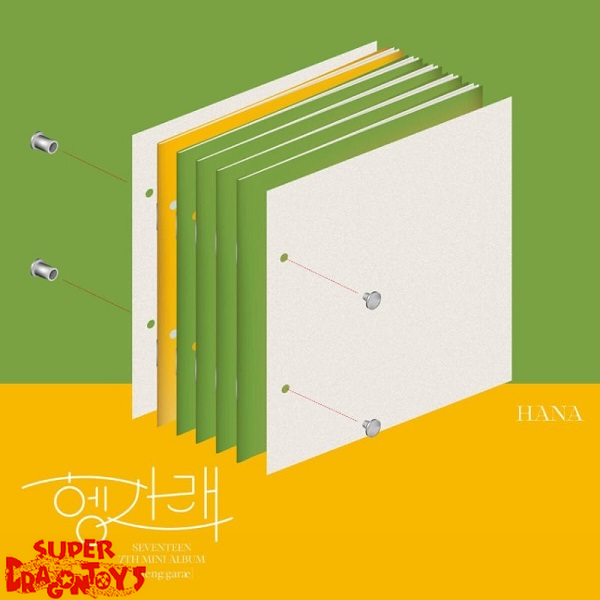 SEVENTEEN (세븐틴) - HENG : GARAE - [HANA] VERSION - 7TH MINI ALBUM