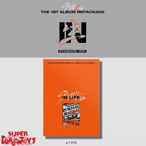 STRAY KIDS (스트레이 키즈) - IN LIFE - VERSION [A : ORANGE] STANDARD EDITION - 1ST [REPACKAGE] ALBUM