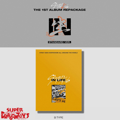STRAY KIDS (스트레이 키즈) - IN LIFE - VERSION [B : YELLOW] STANDARD EDITION - 1ST [REPACKAGE] ALBUM