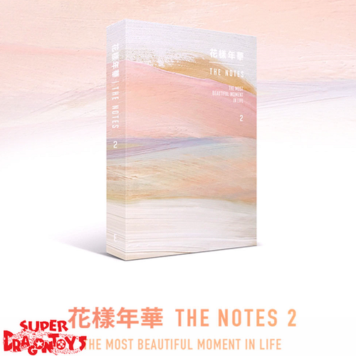 """BTS - NOVEL """"THE MOST BEAUTIFUL MOMENT IN LIFE"""" [THE NOTES2] - ENGLISH EDITION + BONUS BOOKNOTE"""