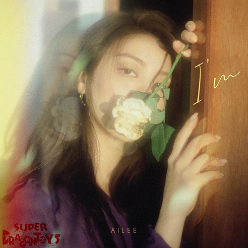 AILEE (에일리) - I'M - 5TH MINI ALBUM