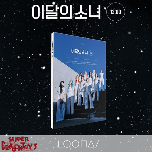 LOONA (이달의 소녀) - 12:00 - VERSION [D] - 3RD MINI ALBUM