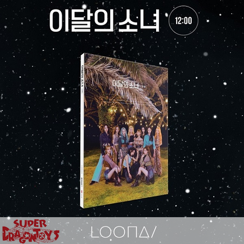 LOONA (이달의 소녀) - 12:00 - VERSION [B] - 3RD MINI ALBUM