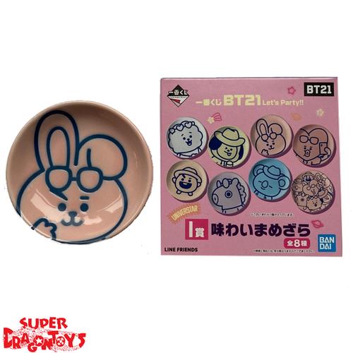 """BT21 JAPAN - SOUCOUPE BT21 """"COOKY"""" - BT21 LINE FRIENDS COLLECTION"""