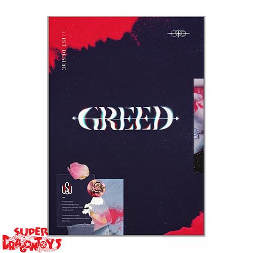 KIM WOO SEOK (X1/UP10TION) - 1ST DESIRE : GREED - [K / DARK] VERSION - 1ST MINI ALBUM
