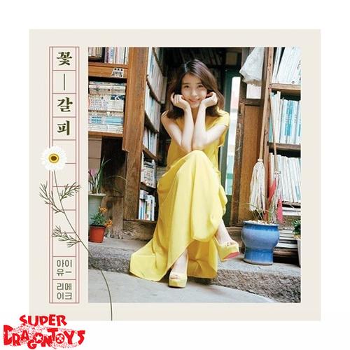 IU (아이유) - FLOWER BOOKMARK - SPECIAL REMAKE ALBUM