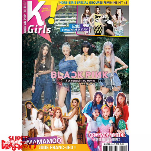 K!WORLD - MAGAZINE FRANCAIS - HORS SERIE SPECIAL [K-GIRLS!]