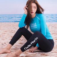 Cillemarn UV50+ Legging - Women's