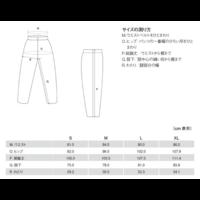 Montbell Ridge Line Pants - Men's