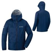 Montbell Rain Trekker Jacket - Men's