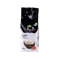 Shahan Sadri Reis Premium Qualität 500g