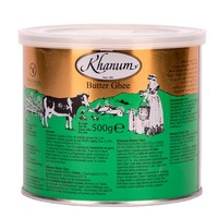 Khanum Butter Ghee, 500g