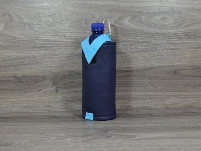 Edelzosse Flaschenhalter Blau- Türkis