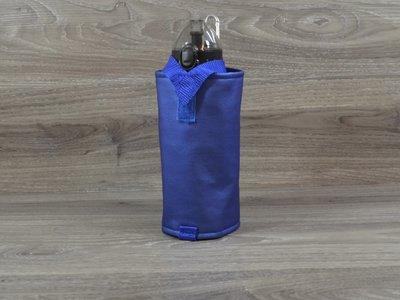Edelzosse Flaschenhalter Blau Metallic inkl. Flasche