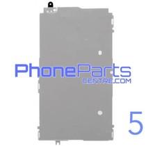 Metalen schild achterkant LCD voor iPhone 5 (10 pcs)