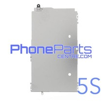 LCD Metal back plate for iPhone 5S (10 pcs)