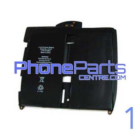 Batterij voor iPad 1 (2 stuks)