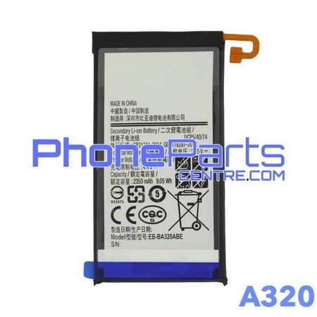 A320 Battery for Galaxy A3 (2016) - A320 (4 pcs)