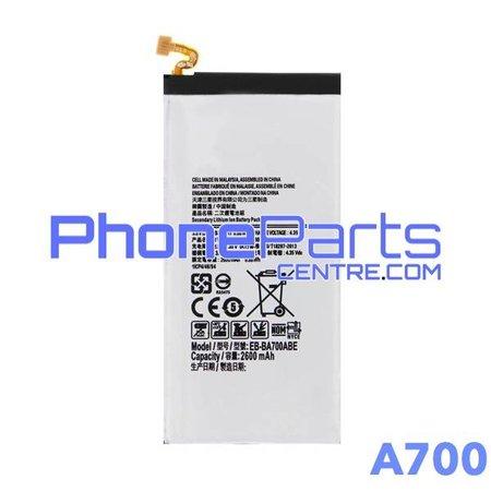A700 Battery for Galaxy A7 (2015) - A700 (4 pcs)