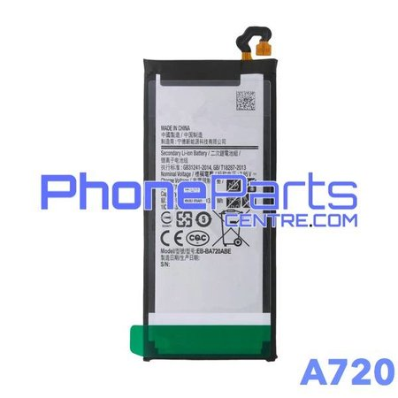 A720 Battery for Galaxy A7 (2017) - A720 (4 pcs)