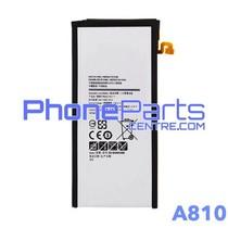 A810 Battery for Galaxy A8 (2016) - A810 (4 pcs)