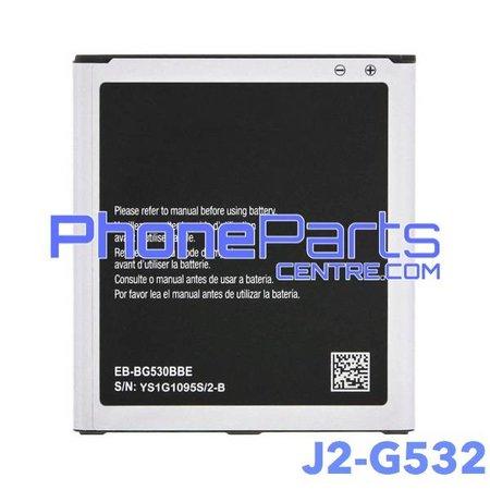 G532 Batterij premium quality voor Galaxy J2 Prime (2016) - G532 (4 stuks)