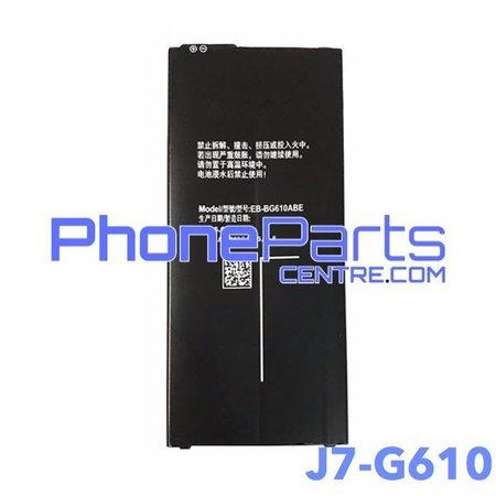 G610 Batterij premium quality voor Galaxy J7 Prime (2016) - G610 (4 stuks)